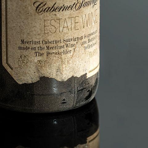 ラベルが破損・紛失したお酒