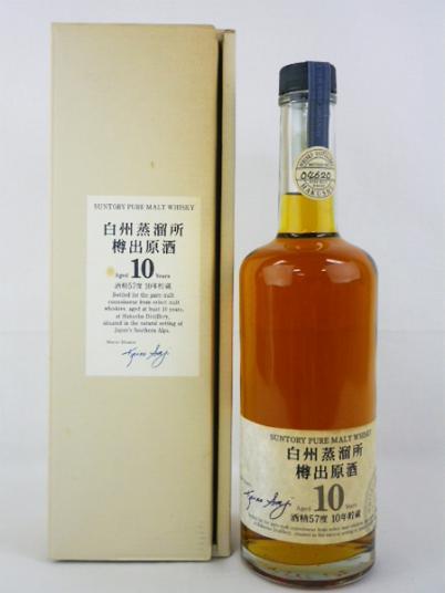 サントリーピュアモルト 白州蒸留所 樽出原酒 10年貯蔵