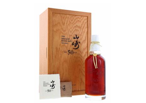サントリーシングルモルト 山崎50年 50本限定品 2nd エディション 2007年 【空瓶の買取も可能】