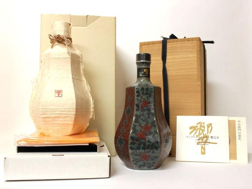 サントリーウイスキー響35年 十三代今右衛門作 色絵薄墨草花文洋酒瓶