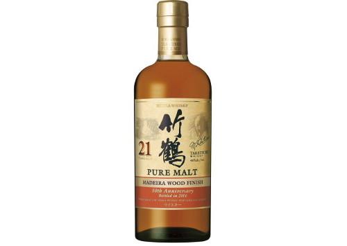 三重県いなべ市のお客様から竹鶴21年 マディラウッドフィニッシュを宅配買取させて頂きました。