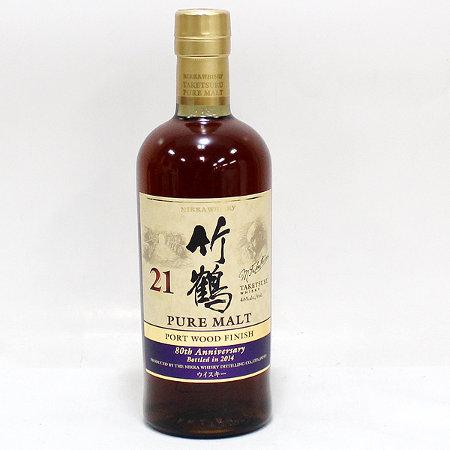 山口県長門市のお客様から竹鶴21年ポートウッドフィニッシュを宅配買取させて頂きました。