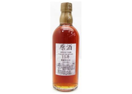 NIKKA(ニッカ) シングルカスク 原酒 15年 余市蒸留所限定