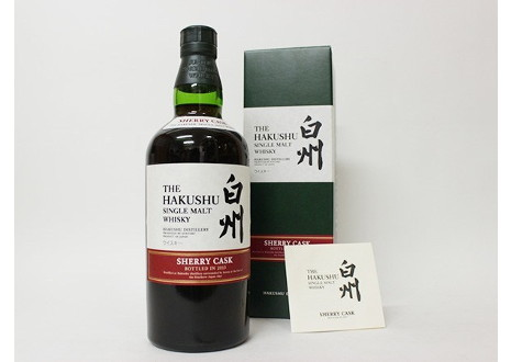 大阪府守口市のお客様から白州シェリーカスク2013を買取させて頂きました。