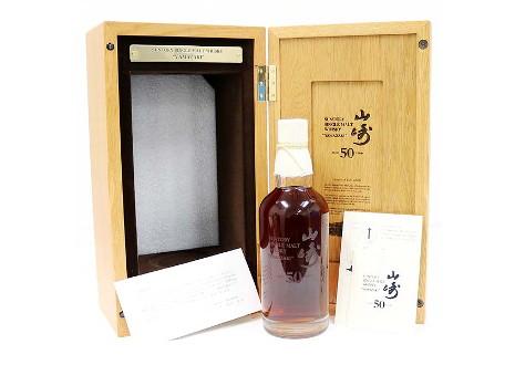 大阪府寝屋川市のお客様からサントリー山崎50年を買取させて頂きました。