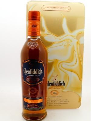 グレンフィディック 125周年記念ボトル