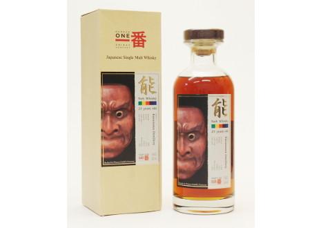 軽井沢 能 23年
