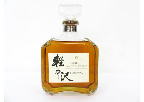 軽井沢 貯蔵8年 100% モルトウイスキー