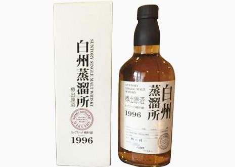 長崎県松浦市のお客様から白州蒸留所 樽出原酒ホッグスヘッド樽貯蔵1996を買取させて頂きました。