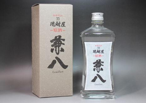 焼酎屋 兼八 原酒 720ml瓶 6本 1ケース