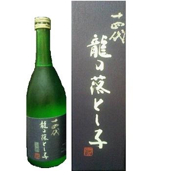 十四代 純米大吟醸 龍の落とし子 雫酒 720ml