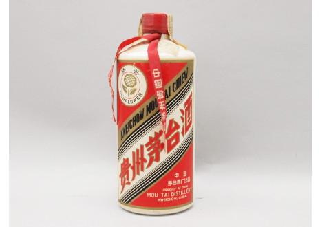 貴州茅台酒 マオタイ酒 サンフラワー(葵花)ラベル 545ml