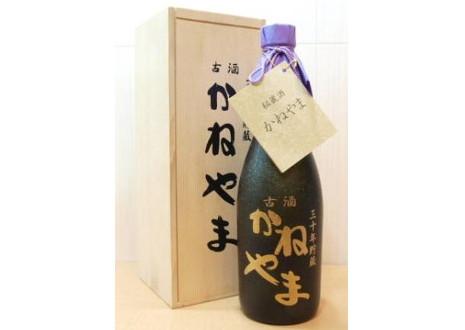 琉球泡盛 限定秘蔵酒 かねやま 30年貯蔵 古酒