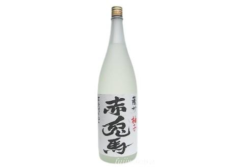 薩州 赤兎馬 柚子 1800ml