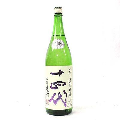 十四代 純米吟醸 中取り 備前雄町 古酒 1800ml