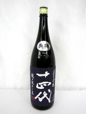 十四代 純米吟醸 龍の落とし子 生詰 1800ml