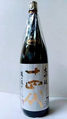 十四代 純米大吟醸 龍の落とし子 生詰 1800ml