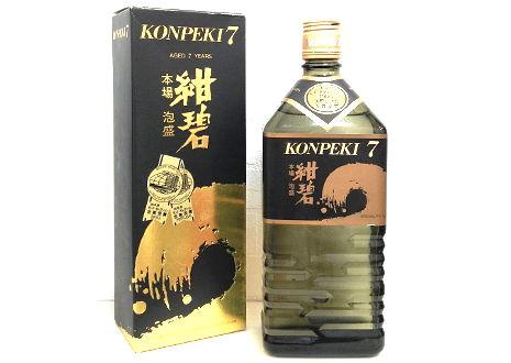 千葉県君津市のお客様から琉球泡盛 紺碧7年貯蔵 古酒を宅配買取させて頂きました。
