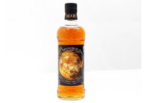 信州マルス24年 天体観測シリーズ3rd火星 シェリーカスク#157
