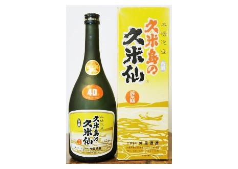 本場泡盛 久米島の久米仙 40度 古酒 仲里酒造