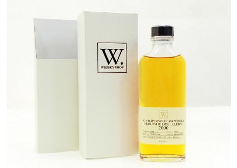 大阪府大阪市のお客様からウイスキーショップW.4周年記念シングルカスク白州2000を買取させて頂きました。