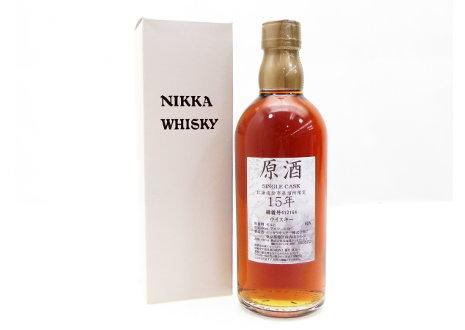青森県青森市のお客様からシングルカスク原酒15年北海道余市蒸留所限定を宅配買取させて頂きました。