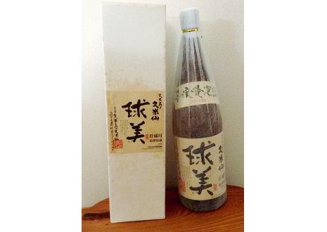久米島の久米仙 球美 44度 貯蔵用限定酒 1998年秋口仕込み