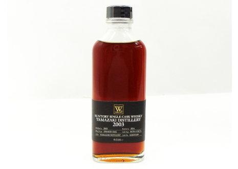 山梨県甲州市よりウイスキーショップW.4周年記念シングルカスク山崎2003を宅配買取いたしました。