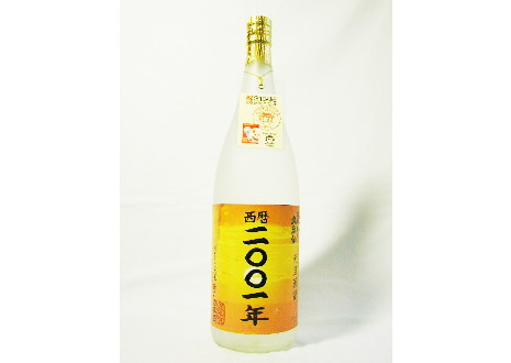 琉球泡盛 久米島の久米仙 2001年 巳年 元旦蒸留泡盛