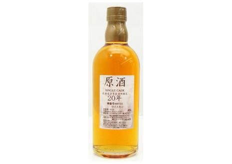 NIKKA(ニッカ) シングルカスク 原酒 20年 北海道余市蒸留所限定