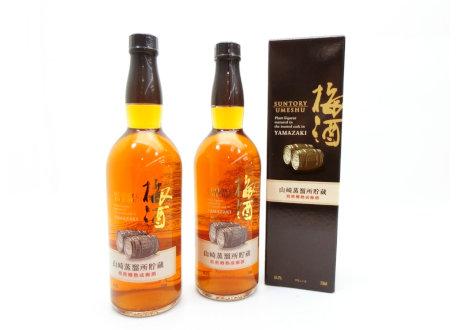 愛知県安城市のより山崎蒸留所貯蔵 焙煎樽熟成 梅酒を2本宅配買取いたしました。