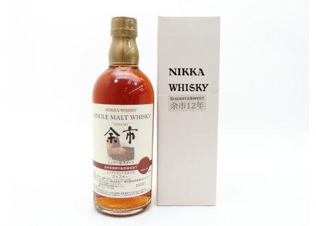 岐阜県羽島市のお客様からNIKKA(ニッカ)余市12年 シェリー&スイートを宅配買取させて頂きました。