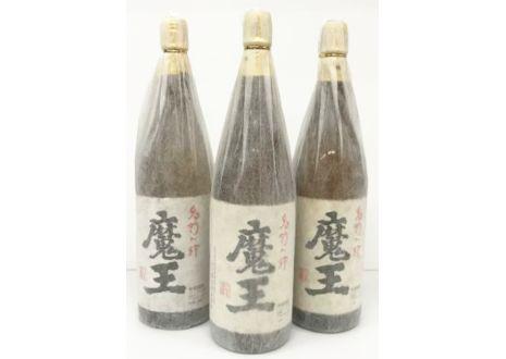 愛媛県北条市のお客様から芋焼酎 魔王を3本宅配買取させて頂きました。