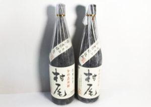 大阪市此花区のお客様から焼酎 村尾2本を出張買取させて頂きました。