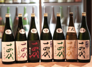日本酒 十四代・中取り純米吟醸を宅配買取!