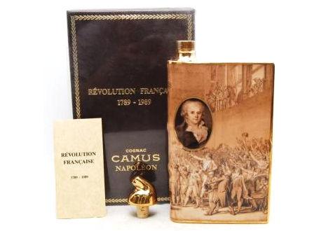 カミュ ブックシリーズ フランス革命