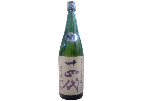 石川県かほく市のお客様より十四代・中取り純米吟醸を宅配買取させて頂きました。