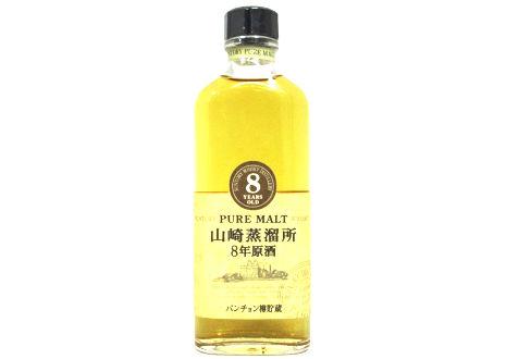 サントリーピュアモルト 山崎蒸留所 8年原酒 パンチョン樽貯蔵