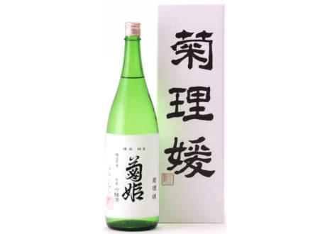 菊姫 吟醸酒 菊理媛 1800ml