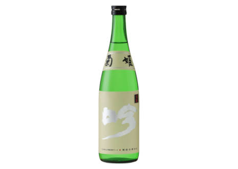 菊姫 吟醸酒 吟 720ml
