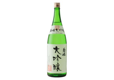 菊姫 吟醸酒 大吟醸 1800ml