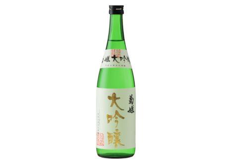 菊姫 吟醸酒 大吟醸 720ml