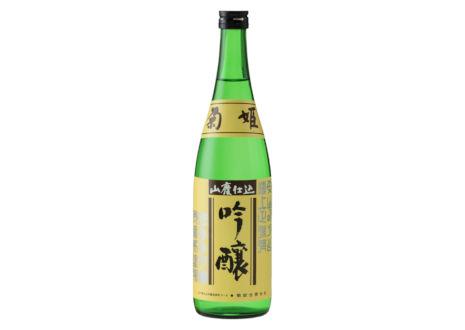 菊姫 吟醸酒 山廃吟醸 720ml