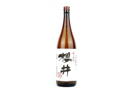 造り酒屋 櫻井 限定品 芋焼酎