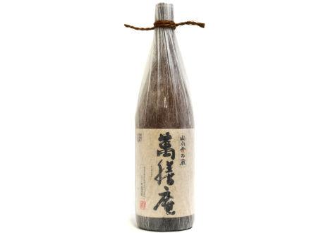 萬膳庵 黄麹仕込み 芋焼酎