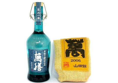 萬膳 匠の一滴 山田錦仕込み 2006