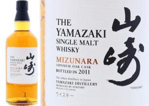 サントリーウイスキー「山崎」を高価買取いたしました!