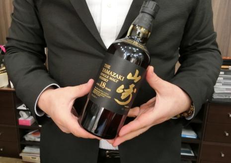 ウイスキー山崎18年の高価買取はネオプライスにお任せください!