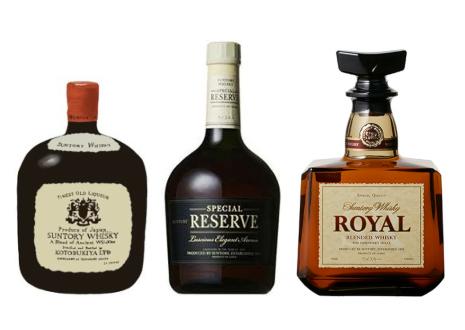 リザーブ、オールド、ローヤルは激動の高度経済成長を駆け抜けた方々にとって懐かしい存在のお酒