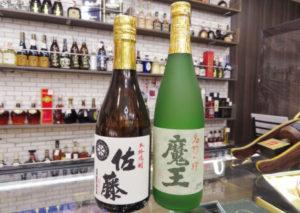 滋賀県坂田郡米原町のお客様より芋焼酎・魔王と佐藤を宅配買取させて頂きました。
